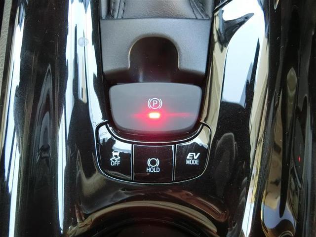 G フルセグ メモリーナビ DVD再生 バックカメラ 衝突被害軽減システム ETC LEDヘッドランプ ワンオーナー フルエアロ(26枚目)