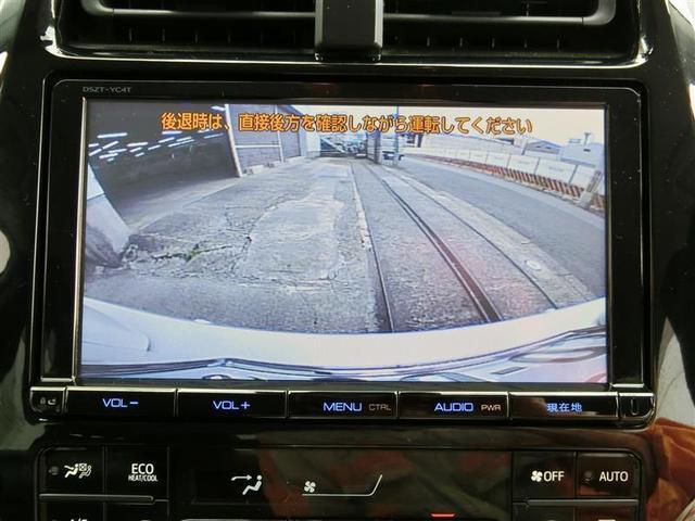 「トヨタ」「プリウス」「セダン」「京都府」の中古車6