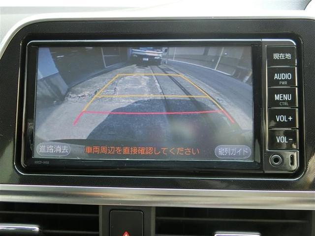 「トヨタ」「シエンタ」「ミニバン・ワンボックス」「京都府」の中古車14