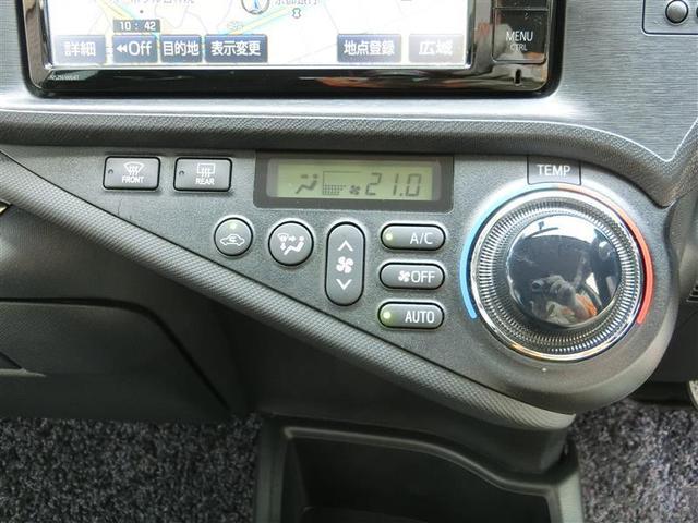 「トヨタ」「アクア」「コンパクトカー」「京都府」の中古車11