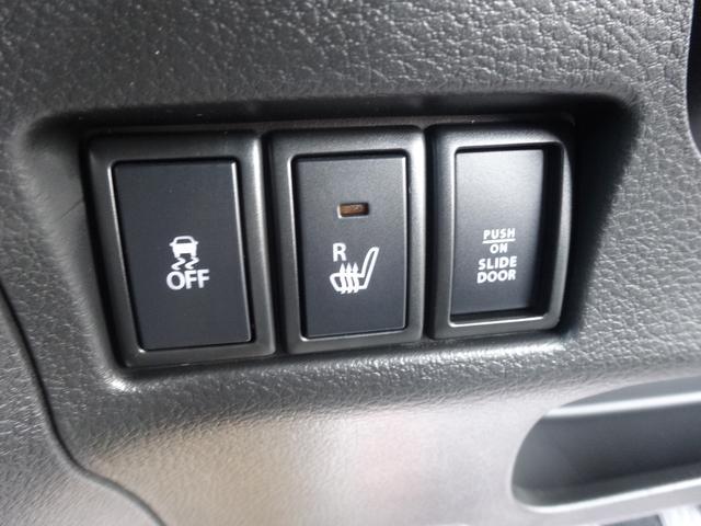 スズキ スペーシアカスタムZ ベースグレード デュアルカメラサポート 届出済未使用車