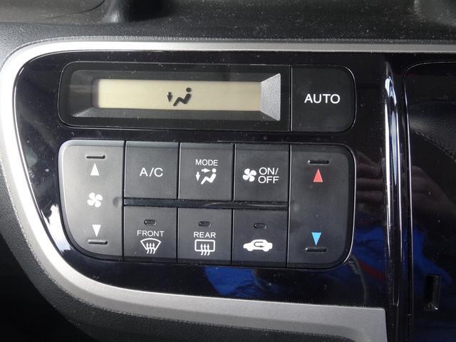 ホンダ N BOXカスタム G SSパッケージ ナビ バックカメラ ETC 両Pスライド