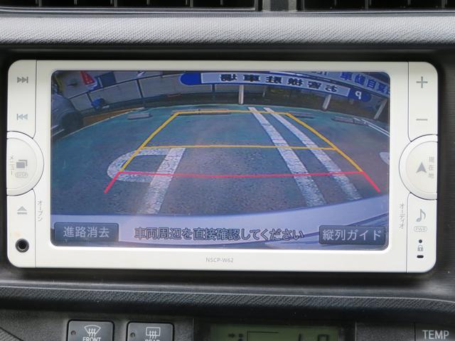 【スズキパドック日夏】は東京海上日動火災保険の代理店ですので、自動車保険も是非ご相談下さい♪