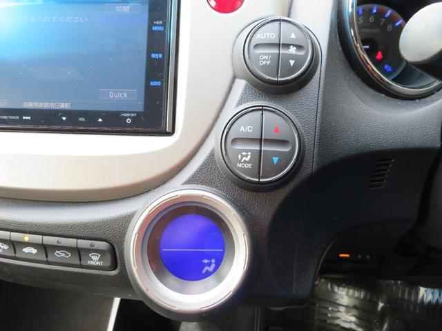 【スズキパドック日夏】の中古車は第3者機関(JAAA)により公正な判断基準によるグー鑑定を導入中です!鑑定書付ですのでご安心してお車選びをして頂けます♪