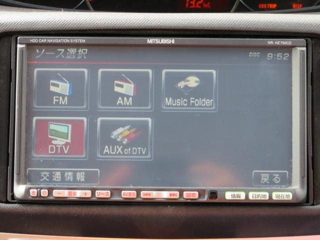 カスタム メモリアルエディション HDDナビ フルセグ HID DVD再生 ウインカーミラー プッシュスタート 純正14AW リモコンキー(3枚目)