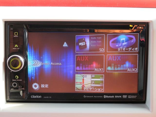 X メモリーナビ バックカメラ ETC BTオーディオ DVD再生 地デジ オートエアコン オートライト HID アイドリングストップ 電動格納ミラー 純正14AW リモコンキー2個(3枚目)