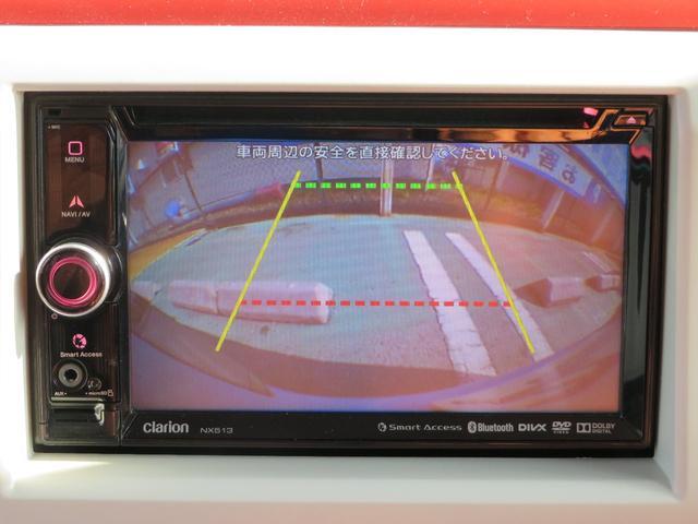 X メモリーナビ バックカメラ ETC BTオーディオ DVD再生 地デジ オートエアコン オートライト HID アイドリングストップ 電動格納ミラー 純正14AW リモコンキー2個(4枚目)