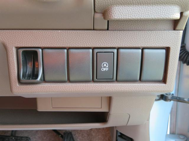 X メモリーナビ バックカメラ ETC BTオーディオ DVD再生 地デジ オートエアコン オートライト HID アイドリングストップ 電動格納ミラー 純正14AW リモコンキー2個(7枚目)