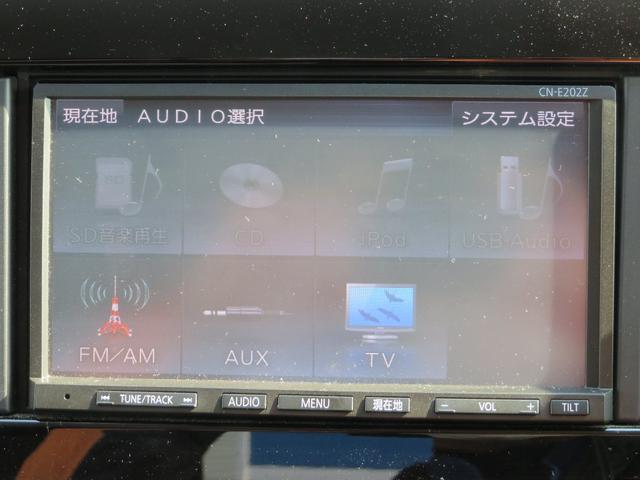 ハイブリッドMX 純正ナビ バックカメラ ビルドインETC デュアルカメラブレーキサポート 地デジ ステアリングスイッチ シートヒーター オートエアコン 電動格納ミラー 純正16AW リモコンキー2個(3枚目)