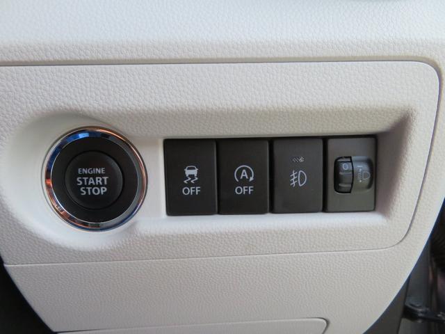 ハイブリッドMX 純正ナビ バックカメラ ビルドインETC デュアルカメラブレーキサポート 地デジ ステアリングスイッチ シートヒーター オートエアコン 電動格納ミラー 純正16AW リモコンキー2個(7枚目)