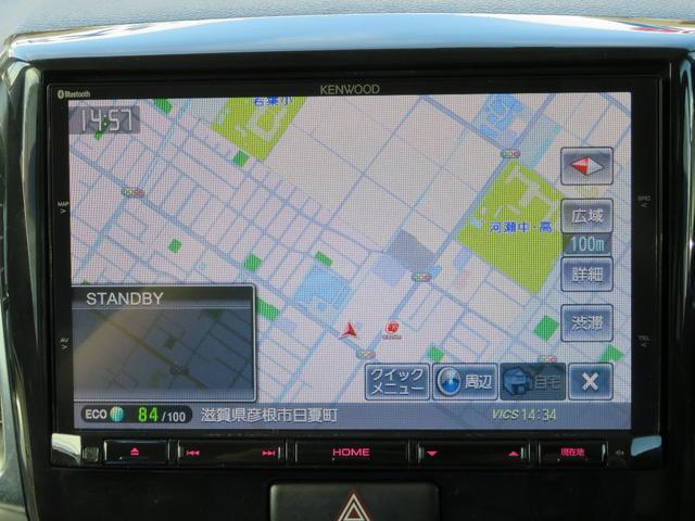 XS SDナビ 地デジ バックカメラ ビルドインETC 両側パワースライドドア オートライト HID シートヒーター オートエアコン プッシュスタート アイドリングストップ リモコンキー2個(2枚目)