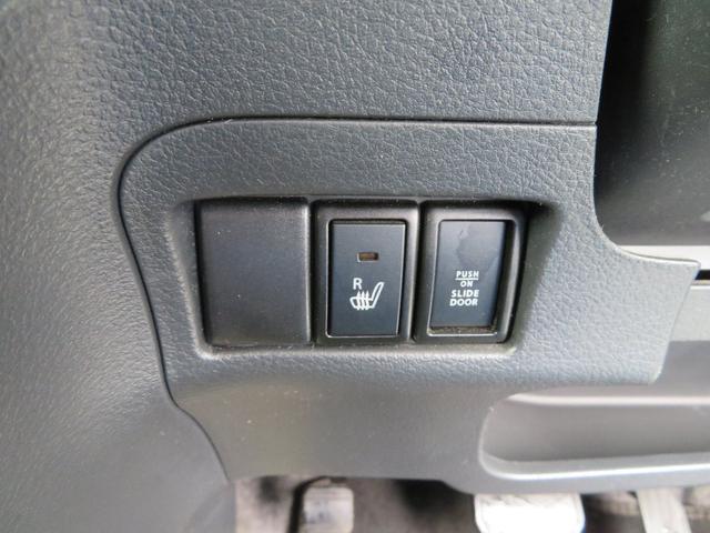 XS SDナビ 地デジ バックカメラ ビルドインETC 両側パワースライドドア オートライト HID シートヒーター オートエアコン プッシュスタート アイドリングストップ リモコンキー2個(7枚目)