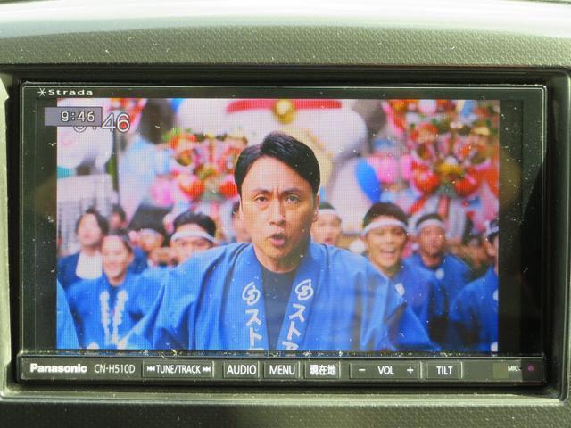 T HDDナビ フルセグ BTオーディオ DVD再生 ETC HID オートライト オートエアコン アイドリングストップ ステアリングスイッチ パドルシフト 純正15AW リモコンキー2個(4枚目)