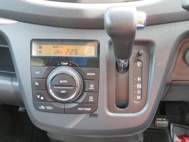 T HDDナビ フルセグ BTオーディオ DVD再生 ETC HID オートライト オートエアコン アイドリングストップ ステアリングスイッチ パドルシフト 純正15AW リモコンキー2個(9枚目)