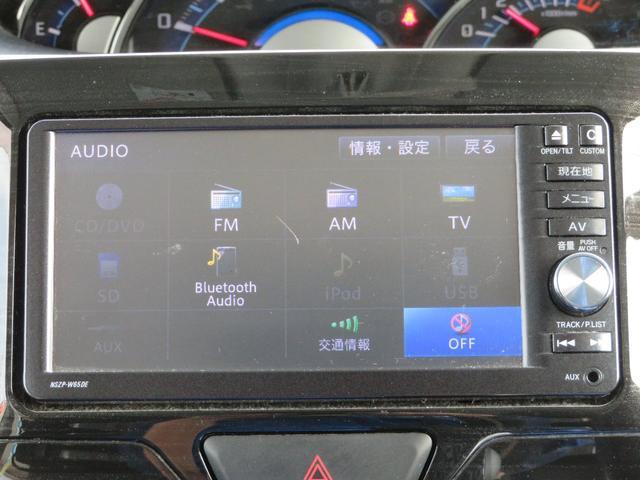 カスタムRS トップエディションSA 純正ナビ バックカメラ フルセグ ETC フィリップダウンモニター BTオーディオ DVD再生 両側パワースライドドア スマートアシスト LEDヘッド 電動格納ミラー 純正15AW リモコンキー(3枚目)