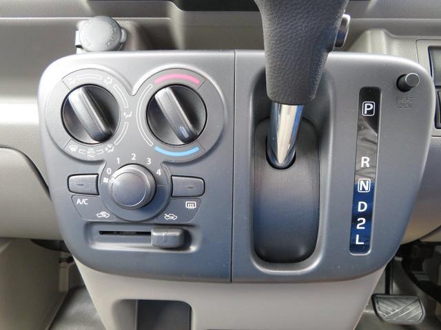 PC セーフティサポート 4WD AM/FMラジオ パワステ エアコン オートライト パワーウインドウ スモークガラス キーレス(8枚目)