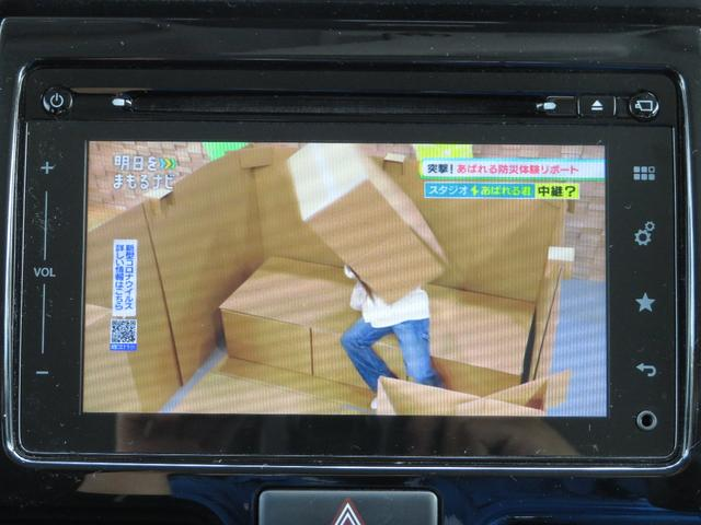 JスタイルIIターボ 全方位カメラ付ナビ フルセグ BTオーディオ ETC クルーズコントロール デュアルカメラブレーキサポート シートヒーター 純正15AW HID オートライト オートエアコン リモコンキー2個(3枚目)