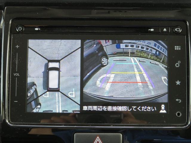 JスタイルIIターボ 全方位カメラ付ナビ フルセグ BTオーディオ ETC クルーズコントロール デュアルカメラブレーキサポート シートヒーター 純正15AW HID オートライト オートエアコン リモコンキー2個(4枚目)