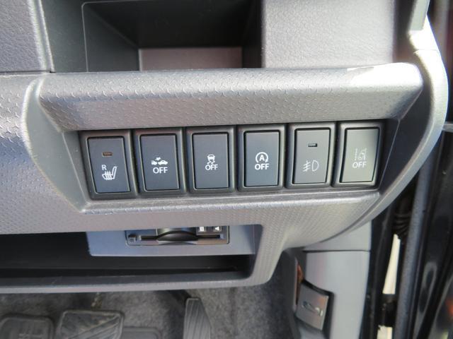 JスタイルIIターボ 全方位カメラ付ナビ フルセグ BTオーディオ ETC クルーズコントロール デュアルカメラブレーキサポート シートヒーター 純正15AW HID オートライト オートエアコン リモコンキー2個(9枚目)