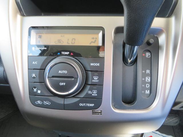 JスタイルIIターボ 全方位カメラ付ナビ フルセグ BTオーディオ ETC クルーズコントロール デュアルカメラブレーキサポート シートヒーター 純正15AW HID オートライト オートエアコン リモコンキー2個(10枚目)