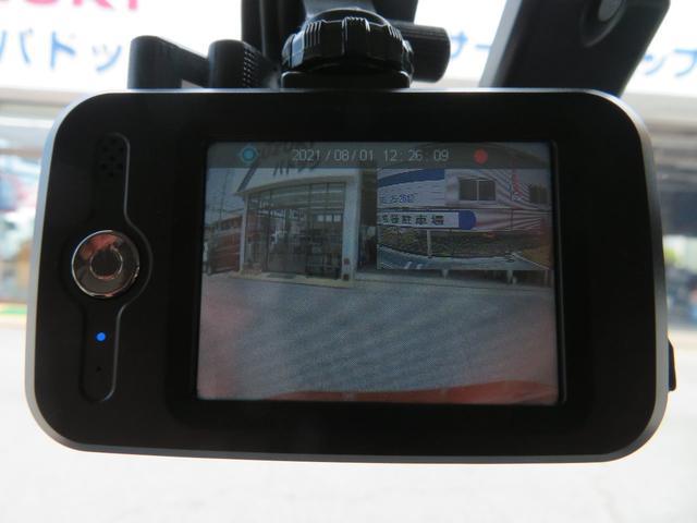 ハイブリッドXS 純正8インチナビ 全方位カメラ ETC 前後ドライブレコーダー セーフティサポート 純正ドアバイザー 純正フロアマット 両側パワースライドドア LEDヘッドライト リモコンキー2個(5枚目)