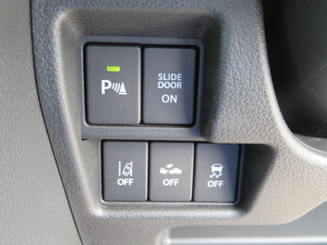 ハイブリッドXS 純正8インチナビ 全方位カメラ ETC 前後ドライブレコーダー セーフティサポート 純正ドアバイザー 純正フロアマット 両側パワースライドドア LEDヘッドライト リモコンキー2個(8枚目)