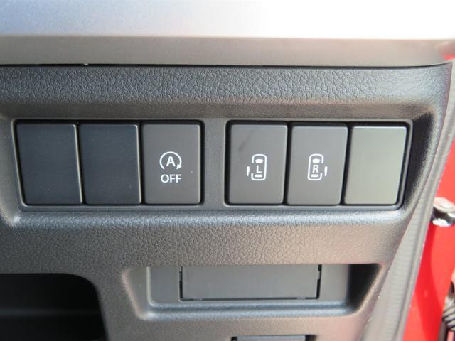 ハイブリッドXS 純正8インチナビ 全方位カメラ ETC 前後ドライブレコーダー セーフティサポート 純正ドアバイザー 純正フロアマット 両側パワースライドドア LEDヘッドライト リモコンキー2個(9枚目)