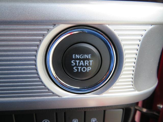 ハイブリッドXS 純正8インチナビ 全方位カメラ ETC 前後ドライブレコーダー セーフティサポート 純正ドアバイザー 純正フロアマット 両側パワースライドドア LEDヘッドライト リモコンキー2個(15枚目)