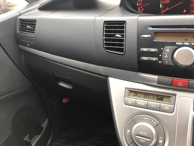 オーディオ付 CVT 電格ミラー フル装備 HID ABS