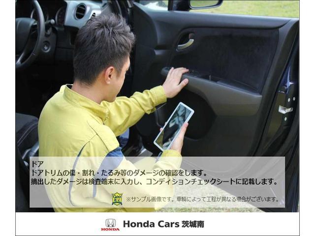 13G 純正メモリーインターナビ CD ワンセグ Bカメラ 盗難防止 ABS キーレス(29枚目)