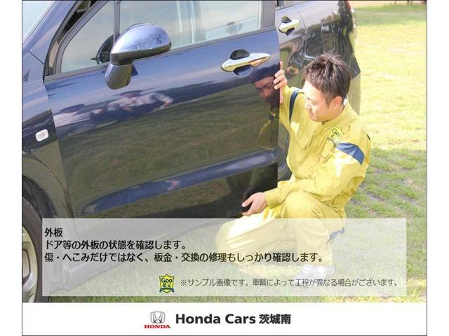 13G 純正メモリーインターナビ CD ワンセグ Bカメラ 盗難防止 ABS キーレス(33枚目)