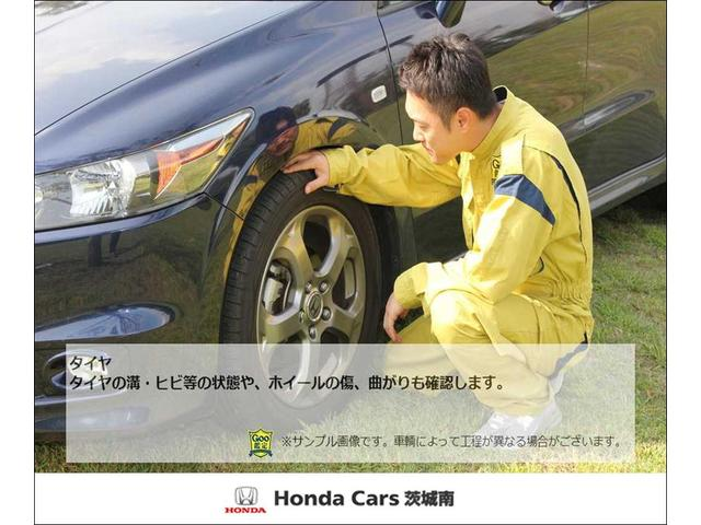 13G 純正メモリーインターナビ CD ワンセグ Bカメラ 盗難防止 ABS キーレス(34枚目)