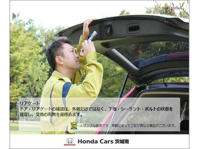 13G 純正メモリーインターナビ CD ワンセグ Bカメラ 盗難防止 ABS キーレス(35枚目)