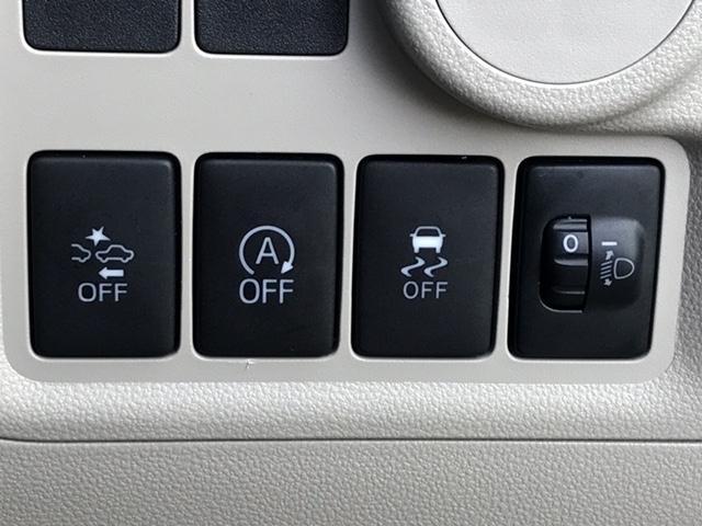 1.0 X S 衝突軽減ブレーキ 横滑り防止装置 ETC 社外メモリーナビ CD Bカメラ アイドリングストップ ABS キーレス(22枚目)