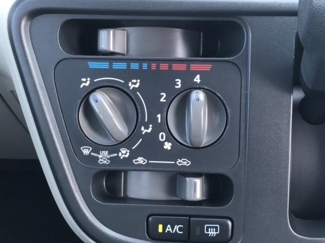 1.0 X S 衝突軽減ブレーキ 横滑り防止装置 ETC 社外メモリーナビ CD Bカメラ アイドリングストップ ABS キーレス(23枚目)