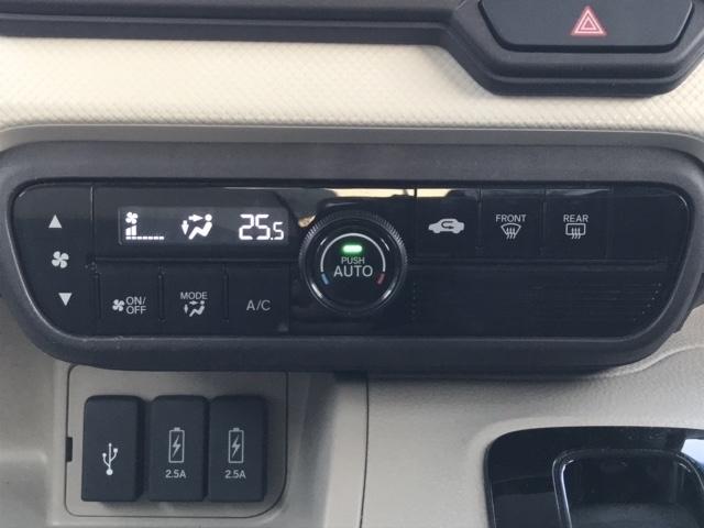 G・Lホンダセンシング 両側SD・片側PSD クルーズコントロール 衝突軽減ブレーキ 横滑り防止 LED ETC アイドリングストップ 純正メモリーインターナビ CD DVD BT フルセグ Bカメラ 盗難防止 スマートキー(22枚目)