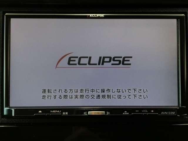 13G・Fパッケージ 社外メモリーナビ バックカメラ ワンセグTV CD 横滑り防止装置 ETC 走行55000km 車検整備付(11枚目)