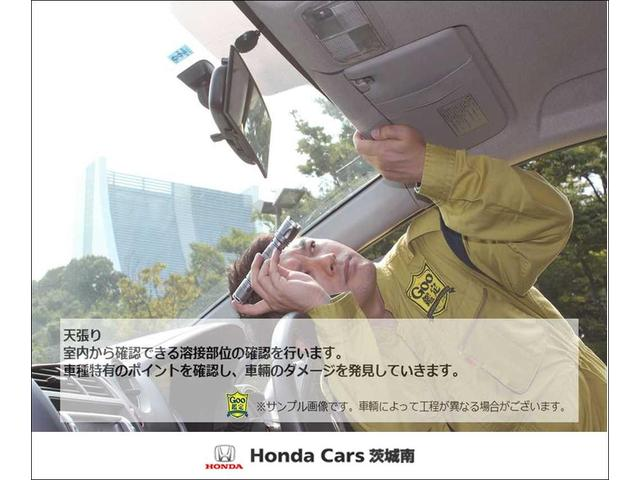 13G・Fパッケージ 社外メモリーナビ バックカメラ ワンセグTV CD 横滑り防止装置 ETC 走行55000km 車検整備付(24枚目)