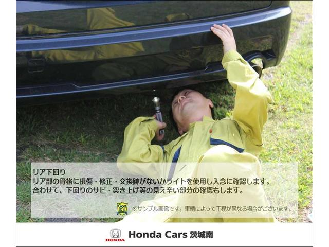 13G・Fパッケージ 社外メモリーナビ バックカメラ ワンセグTV CD 横滑り防止装置 ETC 走行55000km 車検整備付(26枚目)