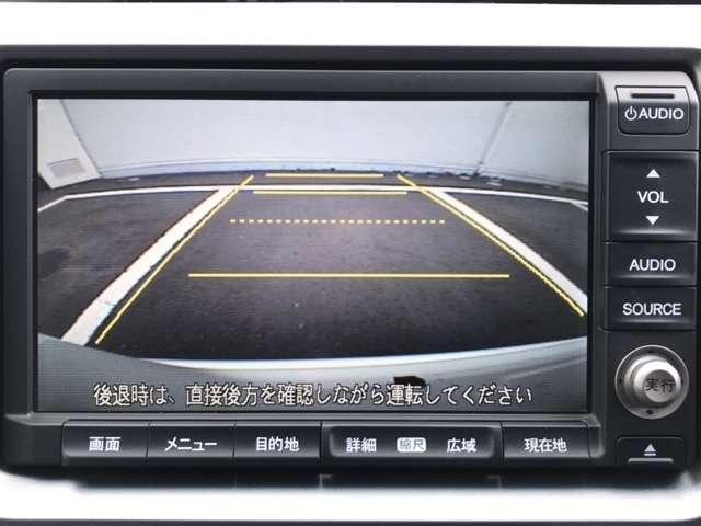 Z インターナビセレクション 両側電動スライドドア 8人乗り 走行38100km 純正HDDナビ バックカメラ Bluetooth CD DVD再生 フルセグTV クルーズコントロール 横滑り防止 純正アルミホイール HIDライト(12枚目)