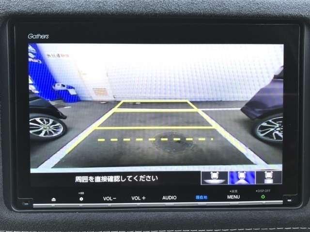 RS・ホンダセンシング 走行13200km 車検令和5年3月 ワンオーナー 純正メモリーナビ バックカメラ 横滑り防止 ETC Bluetuuth CD DVD再生 フルセグTV シートヒーター 純正18インチアルミ(12枚目)