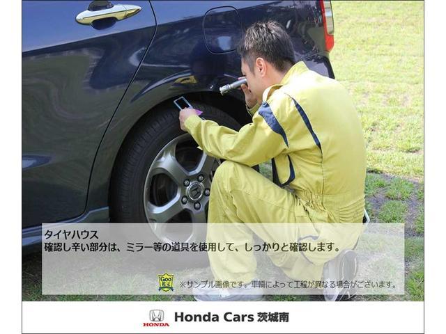 RS・ホンダセンシング 走行13200km 車検令和5年3月 ワンオーナー 純正メモリーナビ バックカメラ 横滑り防止 ETC Bluetuuth CD DVD再生 フルセグTV シートヒーター 純正18インチアルミ(31枚目)