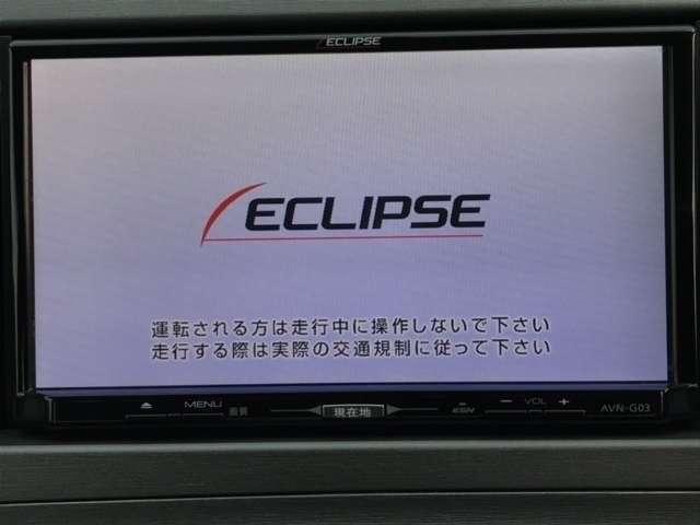 S ワンオーナー 走行57400km 社外メモリーナビ フルセグTV CD DVD再生 サイドカーテンエアバッグ HIDランプ ETC スマートキー 車検整備(11枚目)