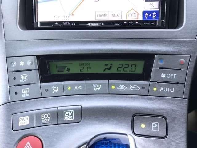 S ワンオーナー 走行57400km 社外メモリーナビ フルセグTV CD DVD再生 サイドカーテンエアバッグ HIDランプ ETC スマートキー 車検整備(13枚目)