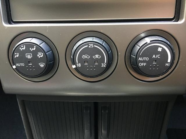 「日産」「エクストレイル」「SUV・クロカン」「滋賀県」の中古車14