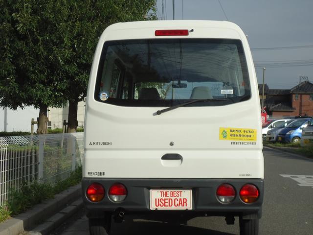 天然ガスCNG車・ワンオーナー(3枚目)