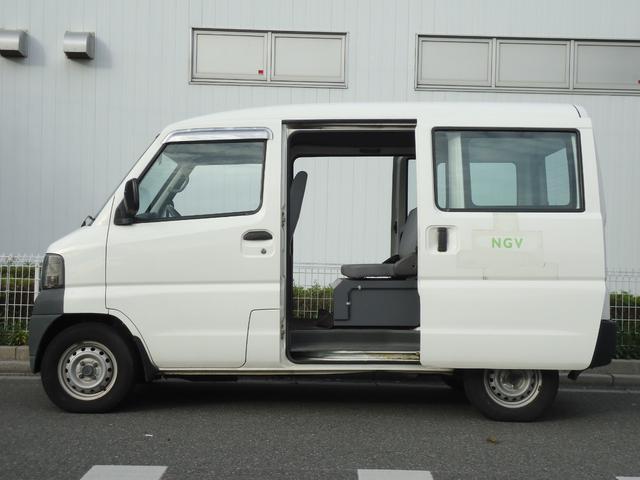 天然ガスCNG車・ワンオーナー(5枚目)