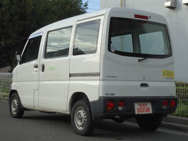 天然ガスCNG車・ワンオーナー(16枚目)