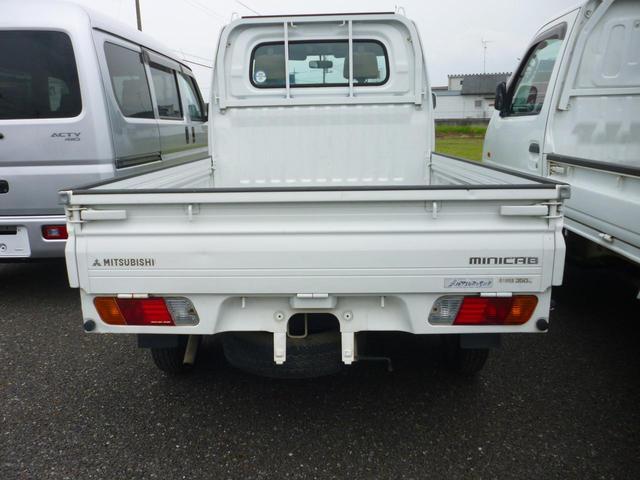 「三菱」「ミニキャブトラック」「トラック」「群馬県」の中古車5
