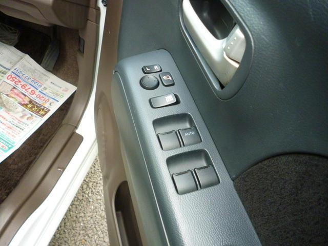 お客様のご希望のお車お探し致します!全国オートオークションにてご希望のお車をお探し可能です!まずはお気軽にお問い合わせ下さい!フリーダイヤル0066-9706-8215